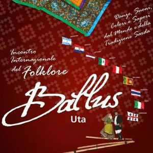 Ballus Banner